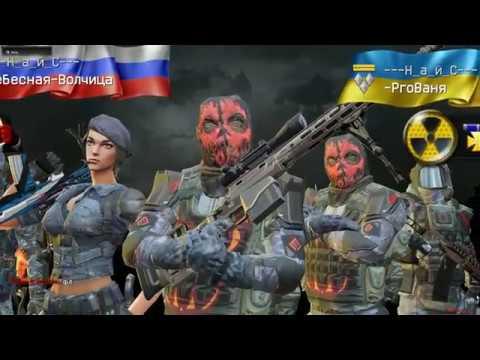 Warface Celestial Wolf 09 РМ Окрайна