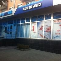 """ОАО Газэнергобанк: г. Брянск, офис """"Партизанский"""