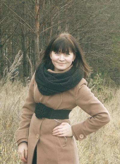 Leska Mindibaeva, 1 октября 1985, Месягутово, id206338739