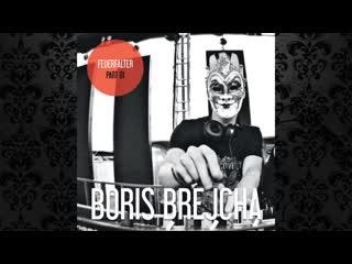 Boris Brejcha Dark Planet (Original Mix HARTHOUSE)