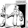 Типичный травматолог =)