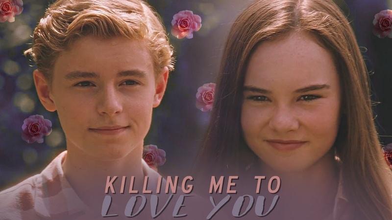 Bryce Juli Killing Me To Love You