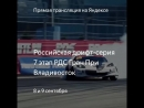Российская дрифт-серия 2018 на Яндексе