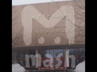 В Москве у ребёнка извлекли пулю, с которой он проходил год