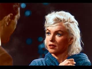 Последний фильм с Мэрилин Монро: Что-то должно случиться (1962)