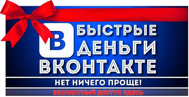 Свежие вакансии рузском районе подать объявление о продаже авто уфа