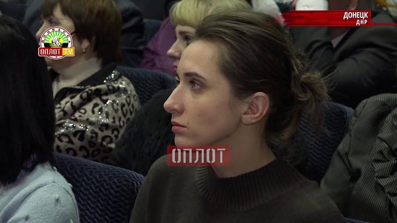• О предоставлении российского гражданства жителям Донбасса