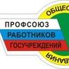 Molodezhny-Sovet Bashkortostanskaya-Respublikanskaya