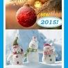 Отмечаем новый 2015 год в Горах Крыма!