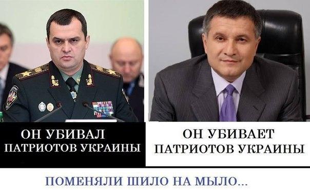 Следственная комиссия Рады по расследованию гибели Саши Билого даст предварительный отчет 4 апреля, - Деревянко - Цензор.НЕТ 3138