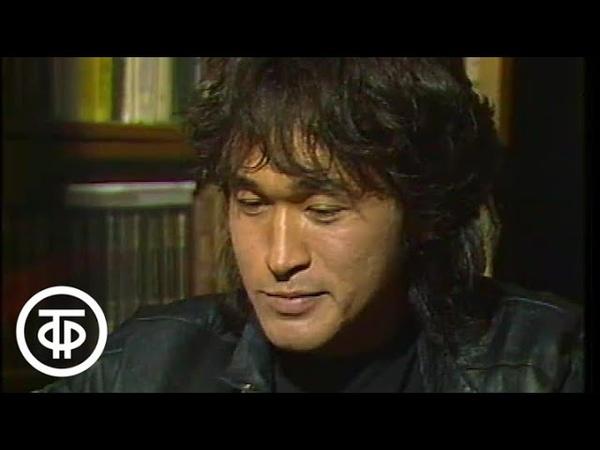 Виктор Цой в программе ... До 16 и старше (1988)