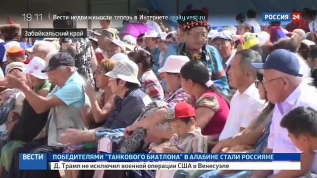 Новости на Россия 24 • В Забайкалье освятили главный храм Агинского дацана