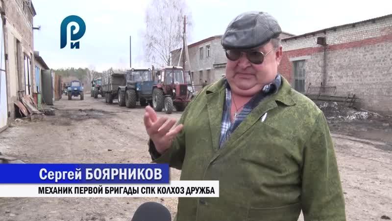 Техосмотр в СПК колхоз Дружба д Речкалова 2019г Родники Ирбитские