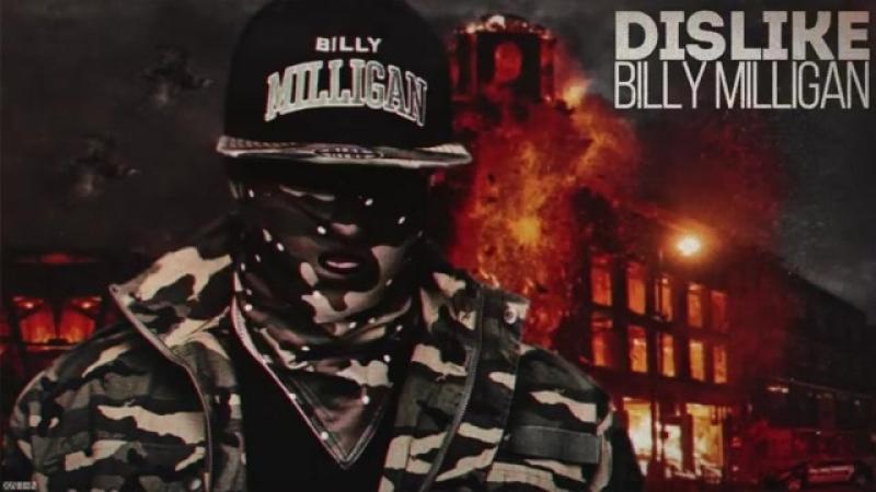 Billy Milligan Dislike