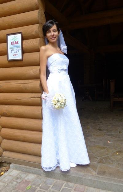 Світлана Юхимчук, 25 сентября , Набережные Челны, id41642256