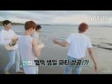 171208 EXO Kyungsoo @ EXO dear happiness DVD