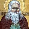 Миссионерское братство имени прп. Германа Аляски