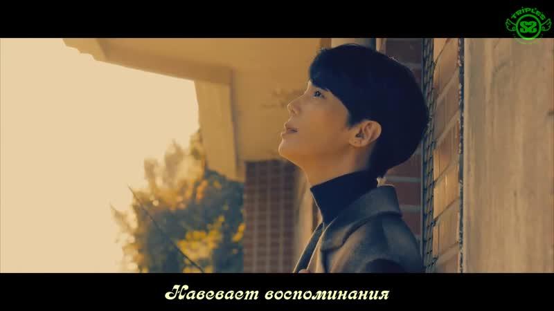 [рус.саб] Park Jung Min (박정민) - 바람이 불어온다