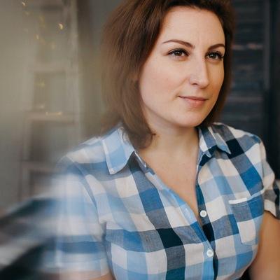 Александра Сысоева