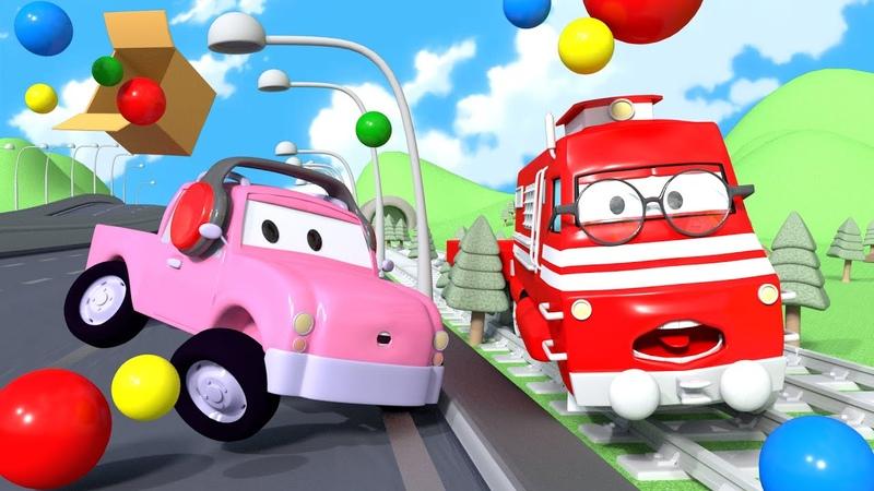 Поезд Трой Ловим рассыпавшиеся мячи Автомобильный Город 🚄 детский мультфильм