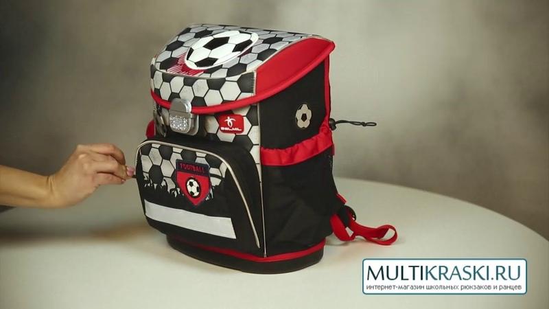 Школьный ранец Belmil Mini Fit 405