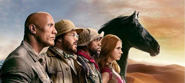 «Джуманджи: Новый уровень» показал лучший декабрьский старт для комедийного жанра