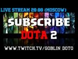 Dota 2  & The Witcher | Viktor Ivanovskiy | www.good-game.org