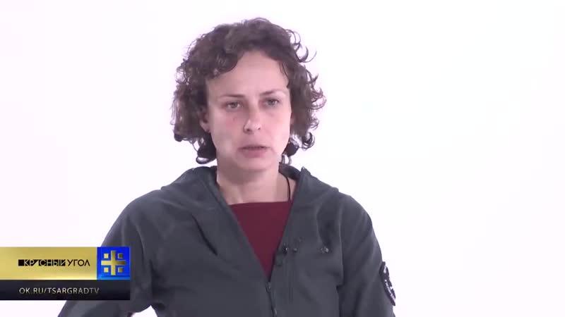 Чернокожие отстреливают старух, Чичерина потрясла заявлением о кровавом сафари на Донбассе.