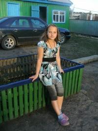 Анна Рудницкая, 4 декабря , Орел, id177457845
