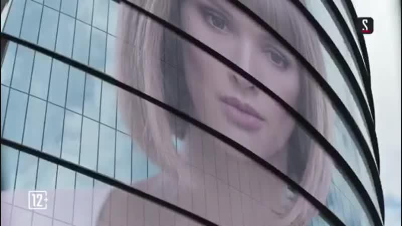 «Лучше чем люди» 23 го ноября премьера сериала