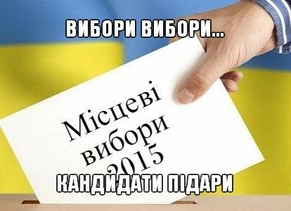 Завтра в Польше пройдут парламентские выборы - Цензор.НЕТ 5149
