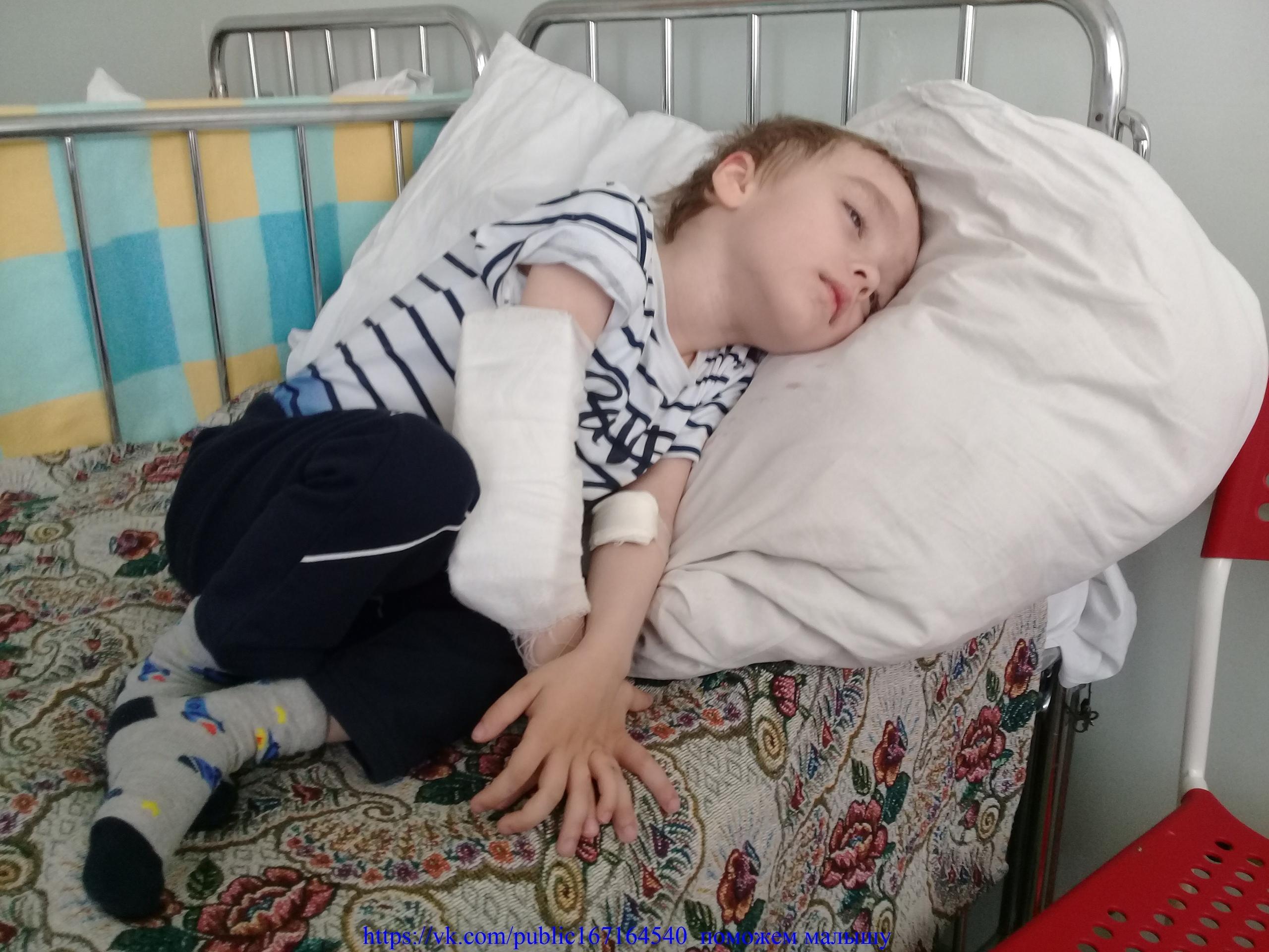 Друзья , прошу оказать помощь в лечении моего сына Калугина Антона Олеговича вся информация по этой ссылке в контакте https://vk.