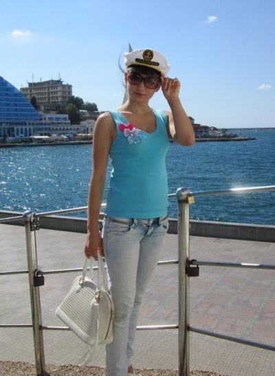 Наташа Мигун, 18 июня 1993, Ульяновск, id144958308