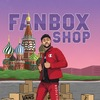 Франшиза магазина FANBOX SHOP (кроссовки,одежда)
