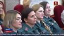 В МЧС появилась двадцать одна первичная организация Белорусского союза женщин