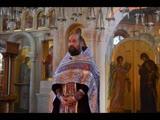 10.03.19 Проповедь в Прощеное воскресенье