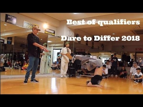 Bboy Sho ya Bgirl Ayane Toa Rin etc Best of qualifiers Dare to Differ 2018