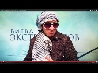 Битва Экстрасенсов 15 сезон (1 выпуск) Элеонора Сивуха