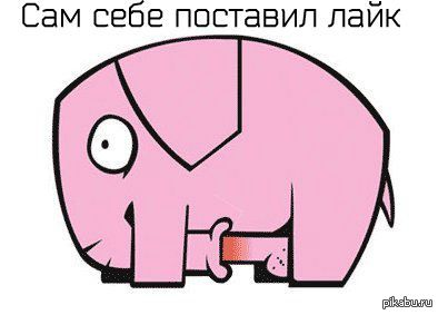 За сутки погибли два украинских воина, двое - ранены, - СНБО - Цензор.НЕТ 536