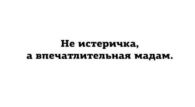 https://pp.userapi.com/c635101/v635101881/25c4d/GvcplduUrFs.jpg