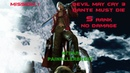 DMC3 HD Collection DMD S Rank NO DAMAGE Mission 1 by PainkillerBrest