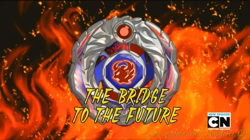 BeyBlade Shogun Steel ep 26 (English Dub) The Bridge to the Future