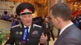 Новости на Россия 24 Всероссийский казачий круг казачество в России было, есть и всегда будет