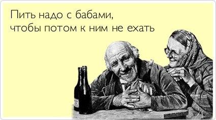 Немного юмора :)