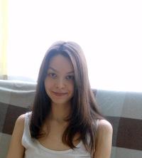 Наталия Щербина