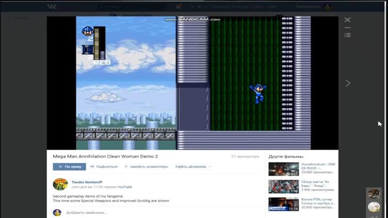 Мнение стримера WeaseL об игре Mega Man Annihilation
