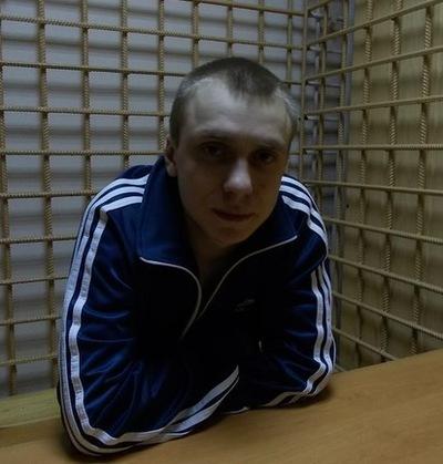 Дмитрий Фурманов, 9 ноября 1989, Тула, id197608324