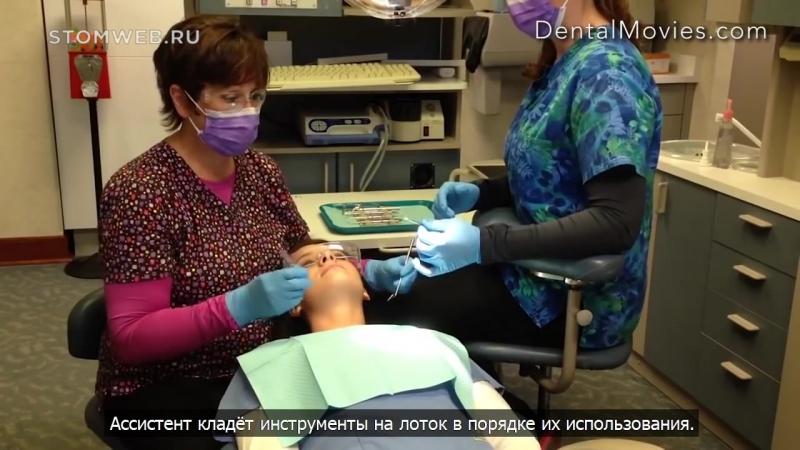 Основы передачи инструментов ассистентом стоматологу