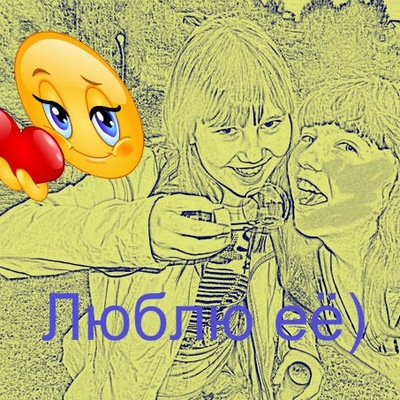 Леанарда Александровна, 5 октября , Таштагол, id200065781