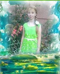 Алінка Магула, 5 мая 1998, Днепропетровск, id189243507